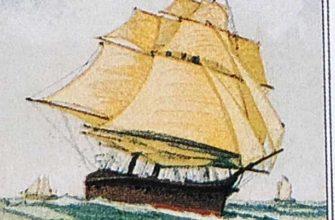 корабль Ленорман
