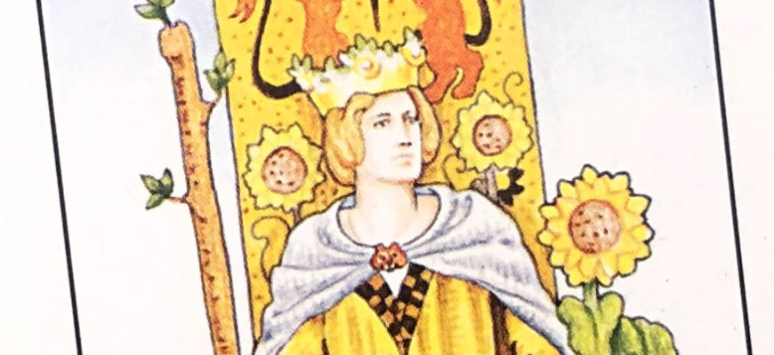 Королева Жезлов Таро