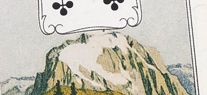 карта гора Ленорман