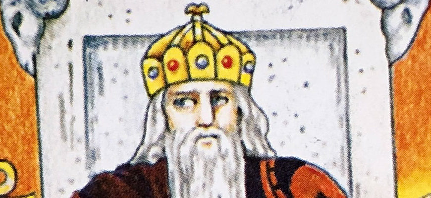Император Таро