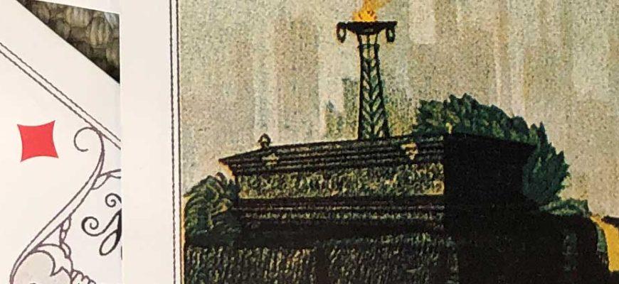 Карта гроб ленорман