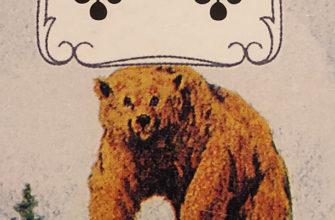 Карта Медведь Ленорман