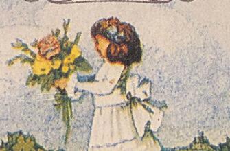 ребенок оракул ленорман