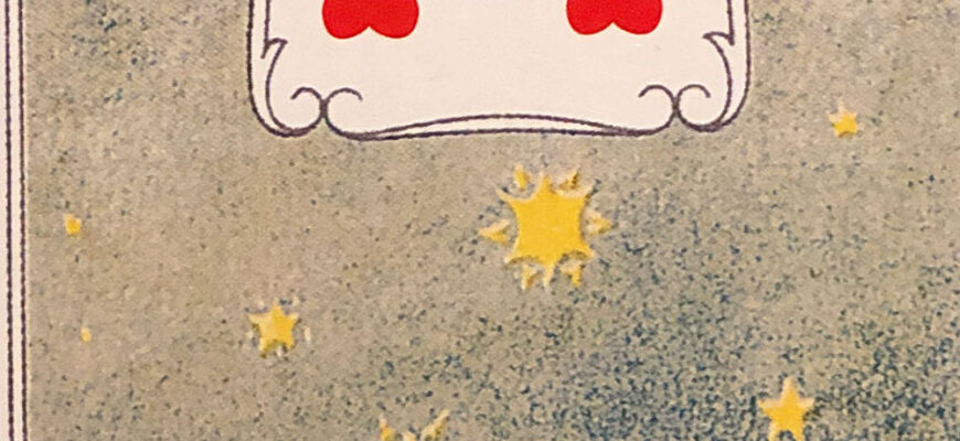 карта Звезды Ленорман