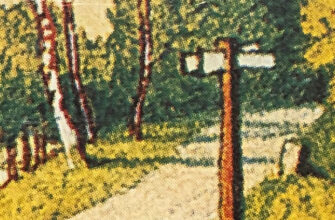 Карта Перекресток Ленорман