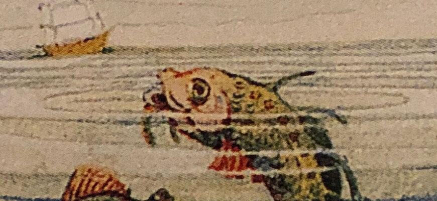 Карта Рыбы Ленорман