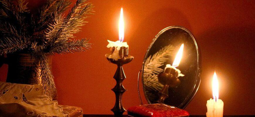 рождественское гадание