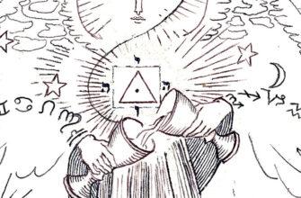 ангел таро Хру